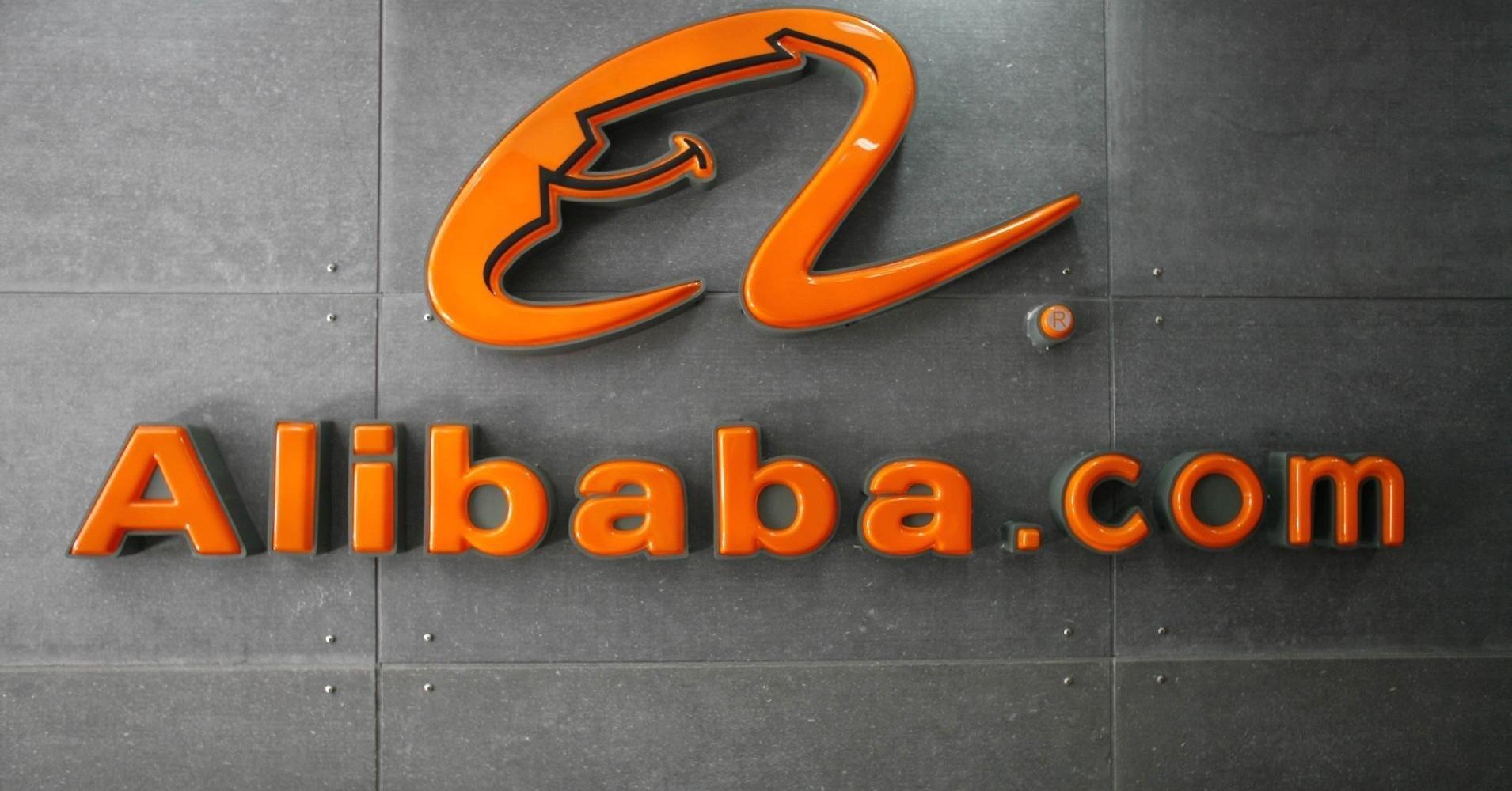 comprar acciones alibaba